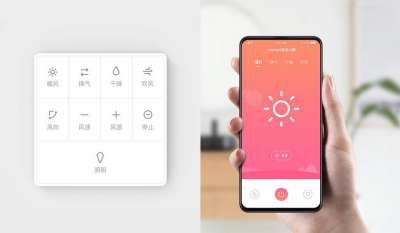 Xiaomi-Yeelight-Smart-Yuba-2.jpg