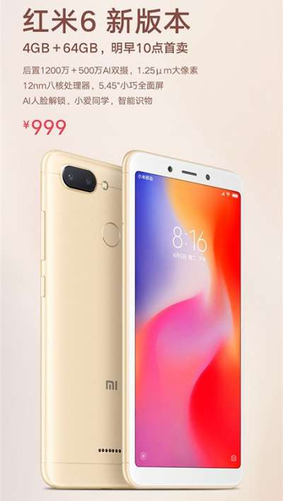 Xiaomi Redmi 6A new.jpg